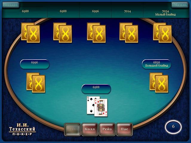 С установки скачать казино скрипт бесплатно описанием