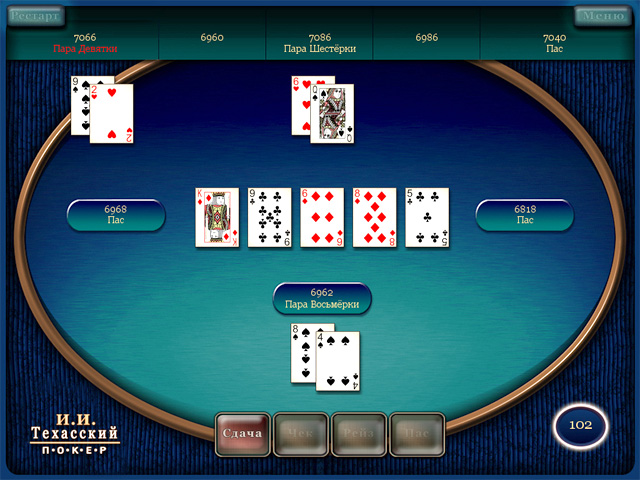 техасский онлайн покер бесплатно игры