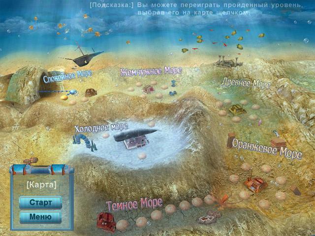 Скриншоты из игры Тайна Шести Морей - Скачать Игру Шарики Игропарк