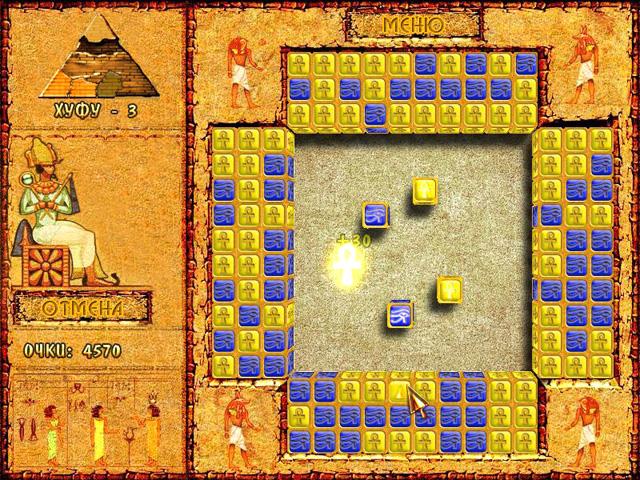 скачать бесплатно игру тайны египта через торрент - фото 7