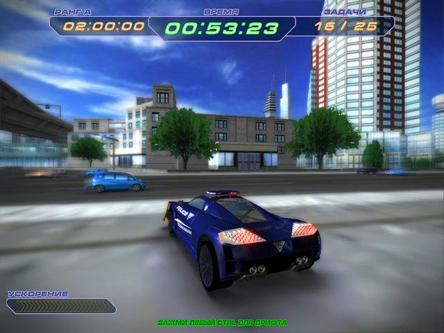 Скачать на компьютер гонки с полицией