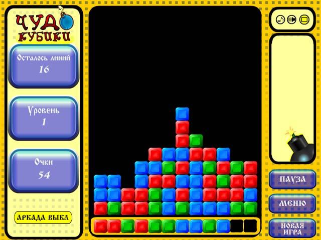 Скачать игры бесплатно на компьютер кубики
