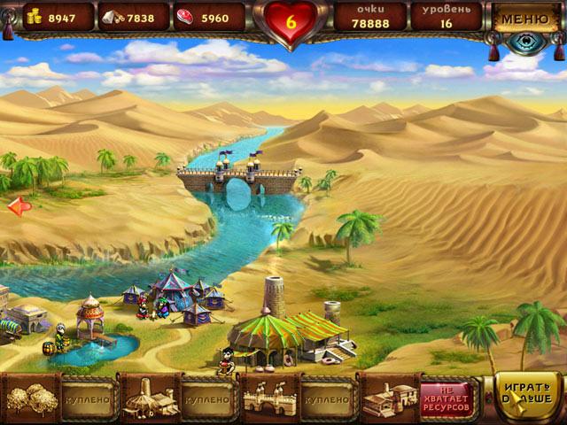 Скачать Бесплатно Игру Колыбель Рима На Андроид - фото 5