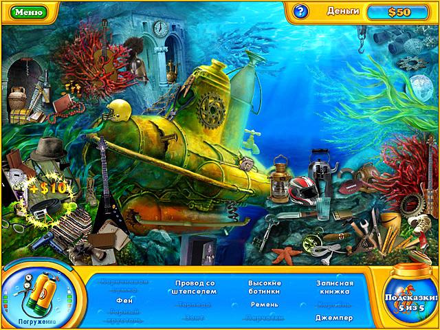 Фишдом h o подводная одиссея