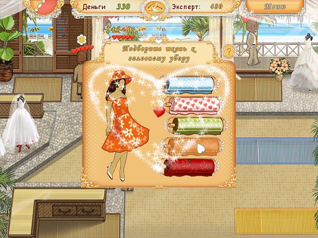 Скриншот к лучшей игре Свадебный салон.