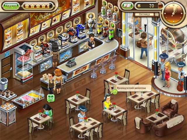кофейня скачать игру на андроид бесплатно - фото 7