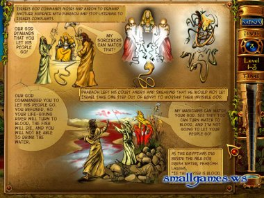 Jewels of Sinai