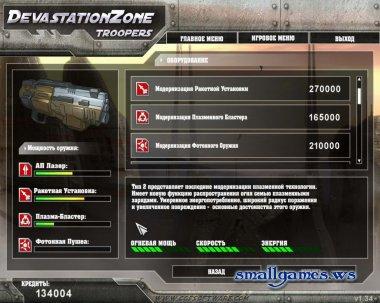 Devastation Zone Troopers - Звездный Спецназ