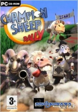 ����� ������� ������/ Championsheep Rally (2007/RUS)