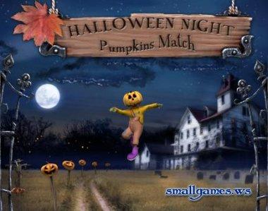 Ночь на Хэллоуин: Собираем тыквы