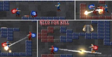 Need For Kill