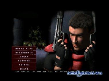 Alien Shooter v.1.2