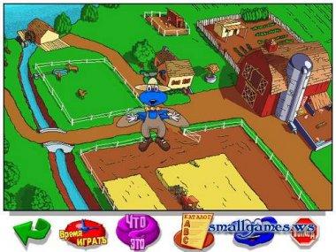 Ферма: обучающая игра для детей