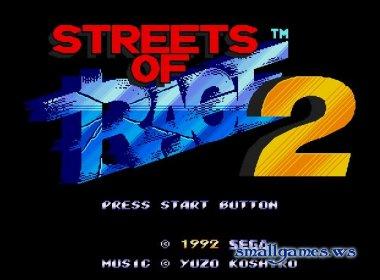 Трилогия Streets of Rage