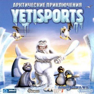 Сборник игр YetiSports