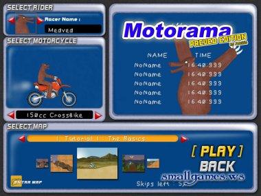 Motorama Preved Edition