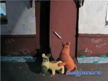 Пластилиновая камасутра 2: Квартира педро (2008) Rus
