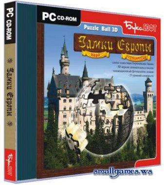 Puzzle Ball 3D. Замки Европы