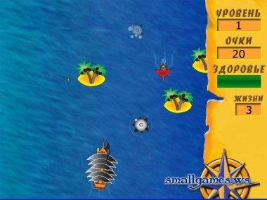 Морской разбой