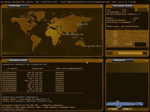 Хакер: искажение времени
