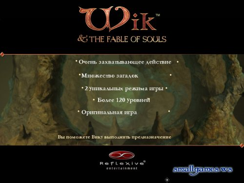 Wik And The Fable Of Souls (Русская версия)