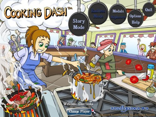 Cooking Dash (бета)