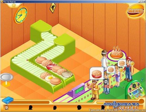 Мастер бургер 2
