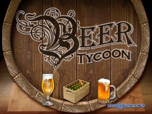 Beer Tycoon