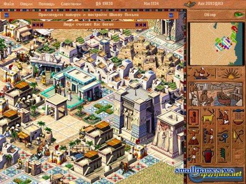 Игры про клеопатру