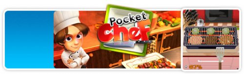 ��������� ���-����� (Pocket Chef)