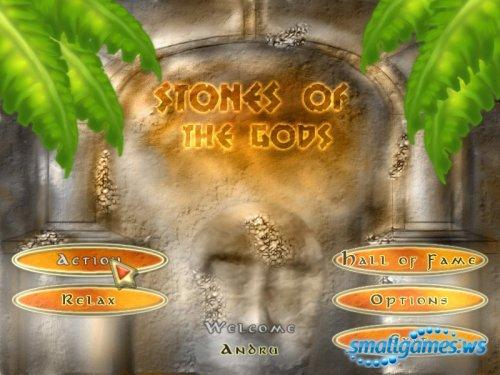 Stones of the Gods