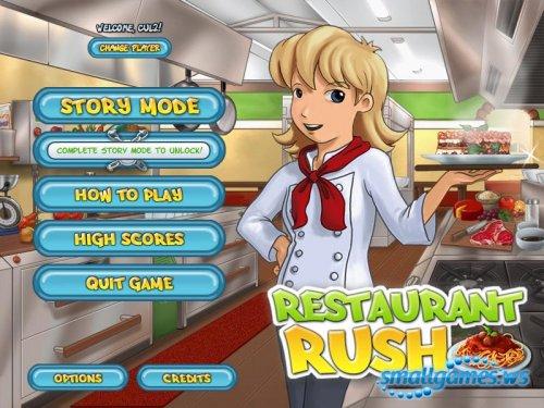 Restaurant Rush [Final]