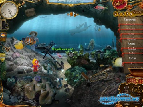 Приключения Дианы Селинджер. 10 дней под водой