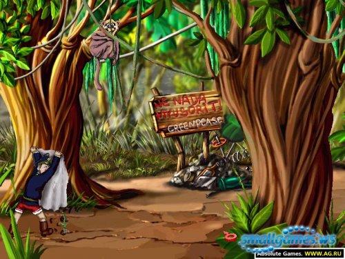 Штырлиц 2: Танго в Пампасах
