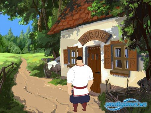 Вечера на хуторе близ Диканьки 2: Вечер накануне Ивана Купала