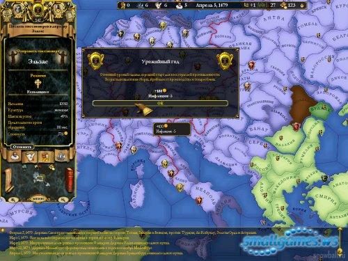 Европа II