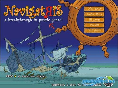Navigatris