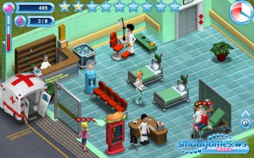 Sarahs Emergency Hospital