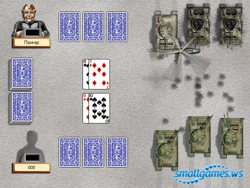 Hoyle. Классические карточные игры