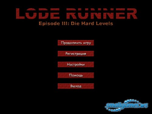 Lode Runner  Episode III: Die Hard Levels