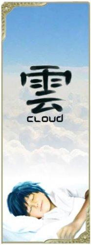 Лови облака (Cloud)