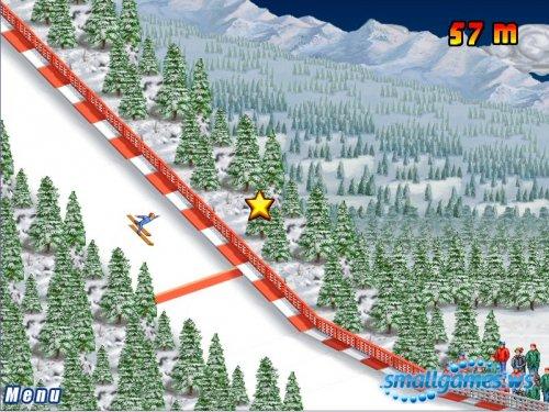 Sumea Ski Jump