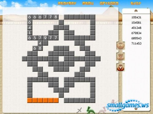 Egypt Cross Number