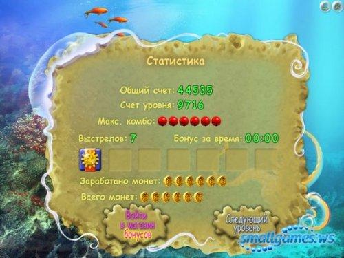 Подводный переполох
