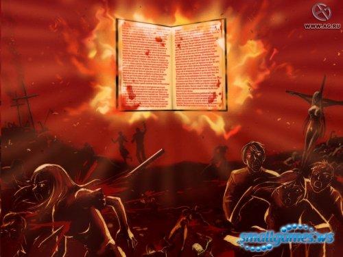 Книга Мертвых: Потерянные души