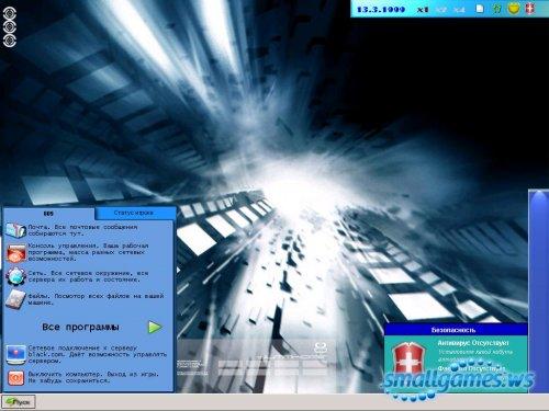 ProHacker 2 симулятор хакера