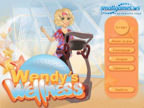 Wendys Wellness(Rus)